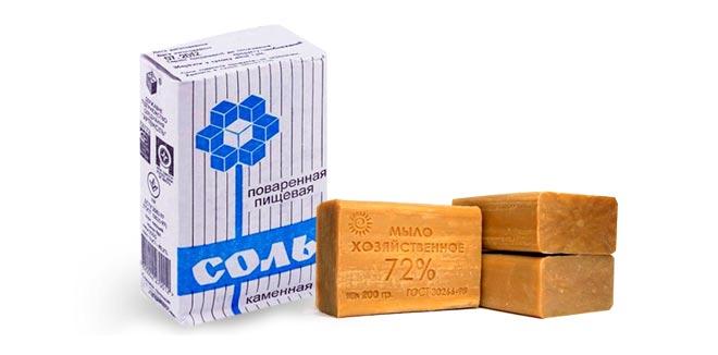 соль-хозяйственное-мыло