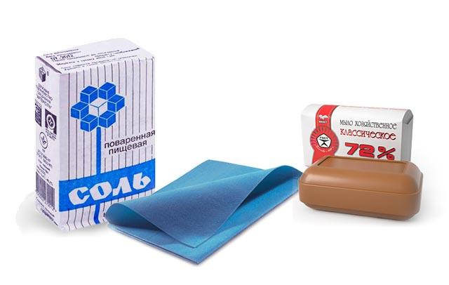 соль-мыло-салфетка