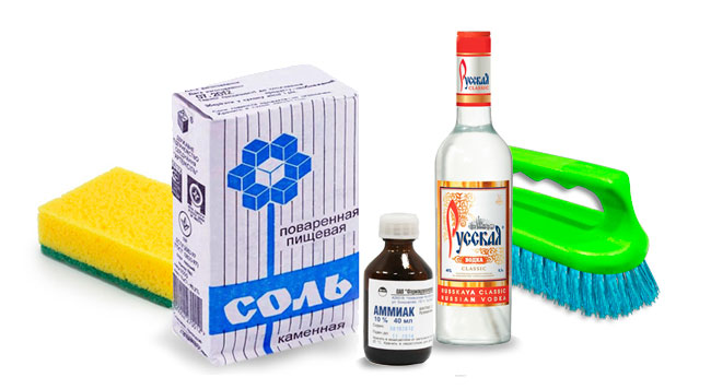 водка-соль-аммиак