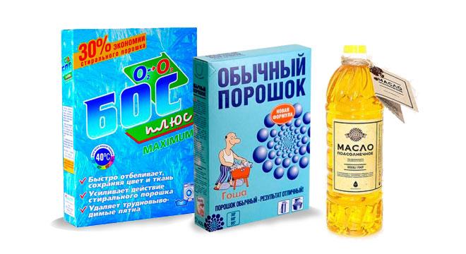 отбеливатель-порошок-растительное-масло