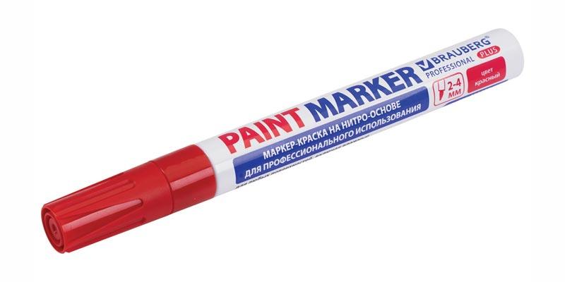 маркер-на-основе-нитроэмали