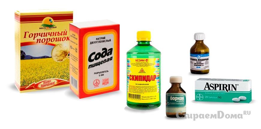 горчица-сода-скипидар-борная-кислота-аспирин-перекись-водорода