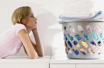 как-остановить-стиральную-машину