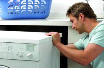 почему-зависает-стиральная-машина