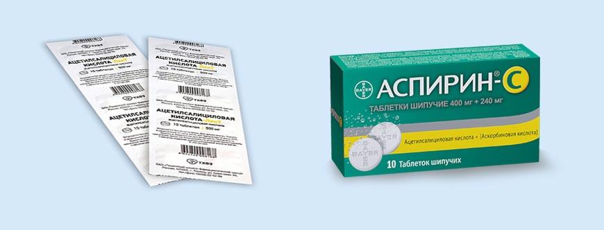аспирин-для-стирки