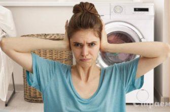 стиральная-машина-гудит-при-сливе-воды